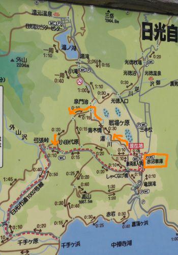 コース図2.jpg